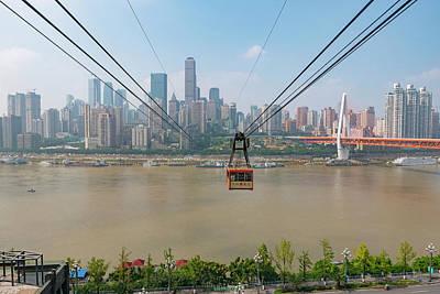 Donghuamen Bridge, Yangtze River Art Print