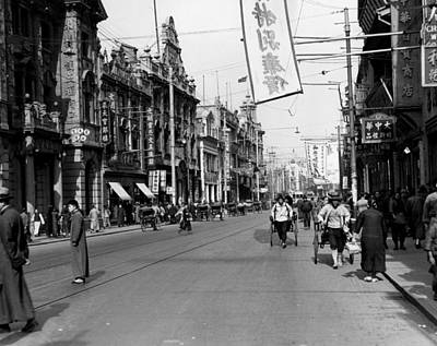 Shanghai Photograph - Downtown Shanghai by Retro Images Archive
