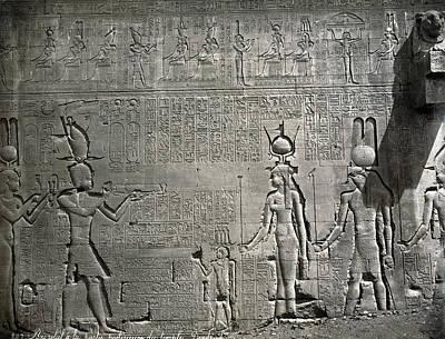 Egypt Temple Of Hathor Art Print
