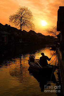 Art Print featuring the photograph Fisherman by Yew Kwang