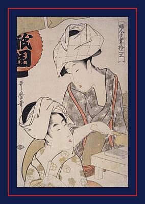 Portrait Woodblock Painting - Gion-dôfu = Gion Bean Curd, Kitagawa by Artokoloro
