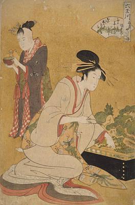 Ôgiya Uchi Yashio, Someki, Tsumaki = Yashio Art Print