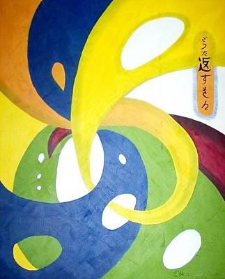 Painting - Gotugaietsusan by PacKlui Studio