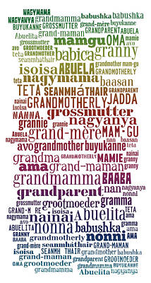 Bath Time Rights Managed Images - Grandmother in Many Languages  Royalty-Free Image by Anne Kitzman