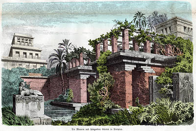 Hanging Gardens Of Babylon Art Print