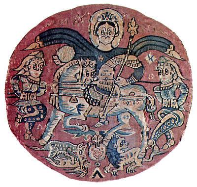 Byzantine Painting - Heraclius (c575-641) by Granger