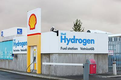 Progressive Photograph - Hydrogen Filling Station by Ashley Cooper