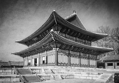South Korea Photograph - Injeongjeon Hall Seoul Bw by Joan Carroll