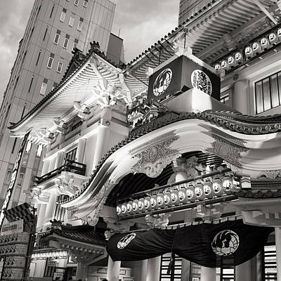 Photograph - Kabuki Theater Tokyo by For Ninety One Days