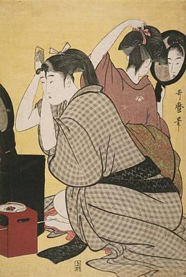 Kami-yui = Dressing The Hair, Kitagawa Art Print