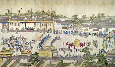 Painting - K'ang-hsi (1654-1722) by Granger