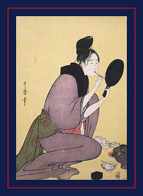 Portrait Woodblock Painting - Kuchi-beni = Painting The Lips, Kitagawa by Artokoloro