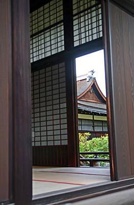Kyoto Imperial Palace, Kyto-gosho Art Print
