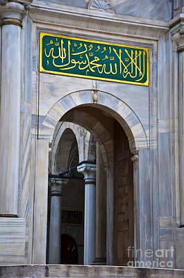 laleli Mosque 01 Art Print by Antony McAulay