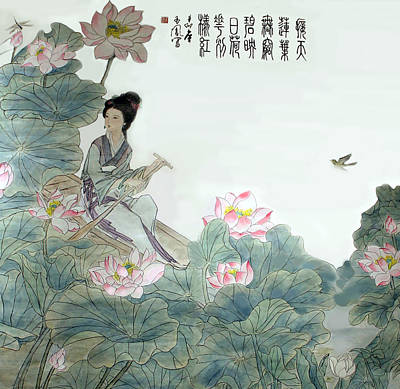Art Print featuring the photograph Lotus Pond by Yufeng Wang