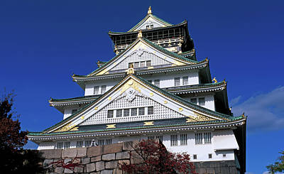 Low Angle View Of The Osaka Castle Art Print by Panoramic Images