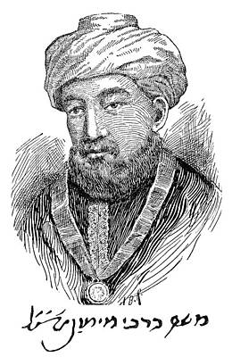 Orthodox Drawing - Maimonides (1135-1204) by Granger
