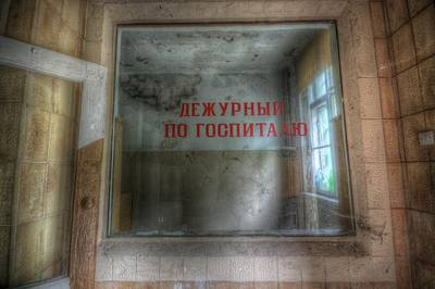 Digital Art - Main Entrance by Nathan Wright