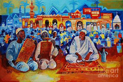 Maseed Maseed 9 Art Print by Mohamed Fadul