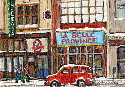 Montreal Restaurants Painting - Mcleans Irish Pub Montreal by Carole Spandau