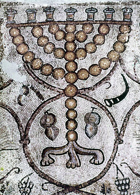 Menorah, 6th Century Art Print by Granger
