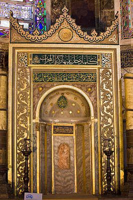 Mihrab In The Hagia Sophia Art Print by Artur Bogacki