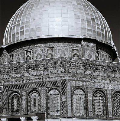 Jerusalem Mosaic Art Print
