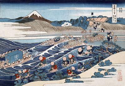 Photograph - Mount Fuji, Kanaya Station, 1830s by Science Source