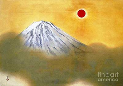 Taikan Painting - Mount Fuji by Pg Reproductions