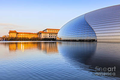 Photograph - National Centre For The Performing Arts Beijing China Sunset by Colin and Linda McKie