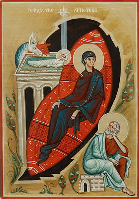 Nativity Of Christ Art Print