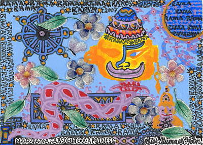 Dharma Mixed Media - Nirvana Equals Absolute Happiness by Peter Gumaer Ogden