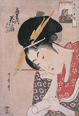Portrait Woodblock Painting - Ogiya Hanaôgi = Hanaôgi Of The Ôgiya Picture by Artokoloro