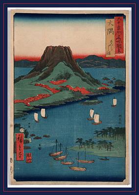 Sakura Drawing - Osumi, Ando 1854., 1 Print  Woodcut by Utagawa Hiroshige Also And? Hiroshige (1797-1858), Japanese