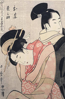 Portrait Woodblock Painting - Oume, Kumenosuke = Oume And Kumenosuke by Artokoloro