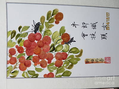 Congratulating Painting - Painting  by Champion Chiang