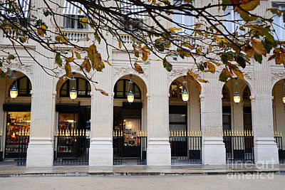 Photograph - Paris Palais Royal Architecture Lanterns - Paris Palais Royal Gardens  - Paris Autumn Fall Trees by Kathy Fornal
