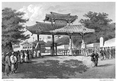 1850s Painting - Perry's Expedition To Japan by Granger