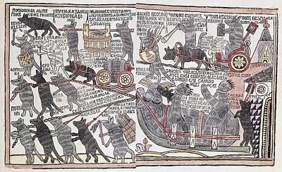 Peter The Great Cartoon Art Print