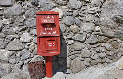 Post Box In Karimabad Art Print by Robert Preston