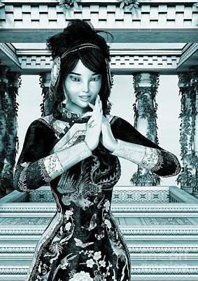 Princess Of China Art Print by Design Windmill