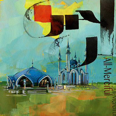 Painting - Qol Sharif Mosque by Corporate Art Task Force