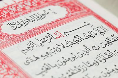 Faithful Photograph - Quran Text by Tom Gowanlock