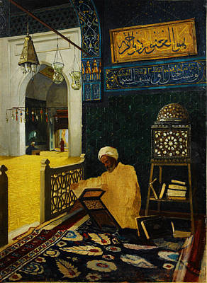 Reciting Painting - Reciting The Quran by Celestial Images