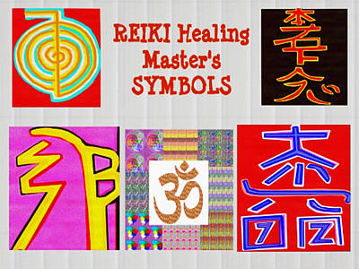 Painting - Reiki Healing Art Symbols Mantra Ommantra Background Designs  And Color Tones N Color Shades Availab by Navin Joshi