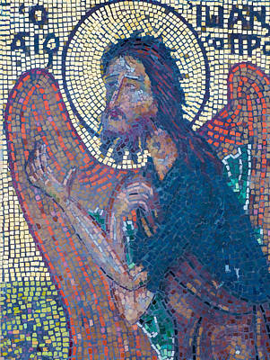 Greek Icon Digital Art - Religious Icon by Roy Pedersen