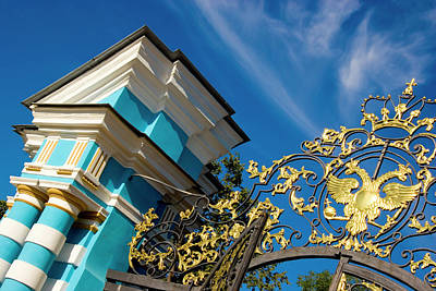 Metalwork Photograph - Russia, Pushkin Gate Detail And Support by Jaynes Gallery