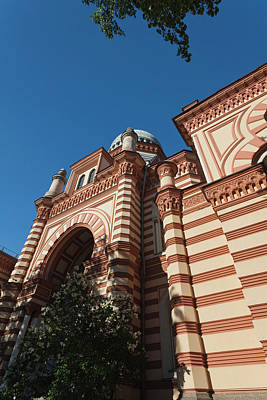 Synagogue Photograph - Russia, Saint Petersburg, Mariinsky by Walter Bibikow