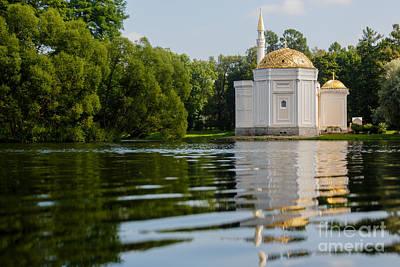 Chesme Photograph - Russia. St.-petersburg. Tsarskoe Selo. Pushkin by Rostislav Bychkov