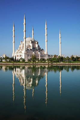 Sabanci Mosque  Adana, Turkey Art Print